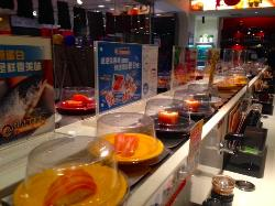 XiaoQiao Sushi (New World)