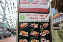 Saravanan Bhawan