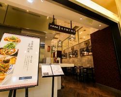 Chinese Scent Jasmine Kofuku Kitchen Nihonbashi