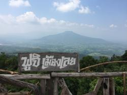 Phu Pa Po