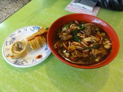 Shi Fen Eatery