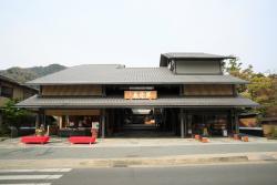嵐山 昇龍苑