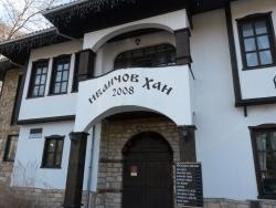 Ivanchov Han Restaurant