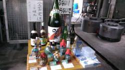Sakimoto Shuzo Distillers