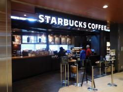 Starbucks Coffee, Expasa Dangozaka Service Area Downline