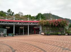 Lantau Link Visitors Centre & Viewing Platform