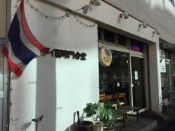 Thailand Restaurant Professional