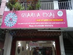 Gharua Exaj