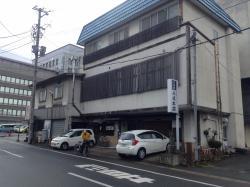 Kotobukiya Main Store