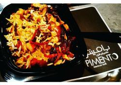 Pimento Mexican Grill