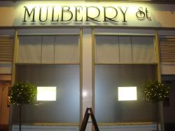 Mulberry St Bar/Bistro