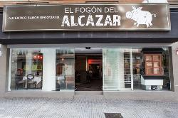 El Fogon del Alcázar