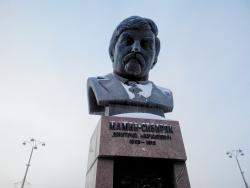 Monument to Mamin-Sibiryak