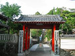 Shinshoji Temple