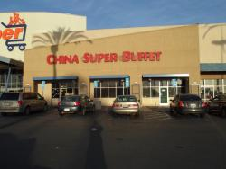 ‪China Super Buffet‬