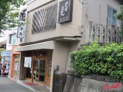 Dairikimochi Hanazono