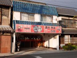Suwaki Koraku Chinese Noodles Saidaiji