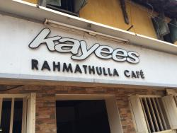 Kayees Rahmathulla Cafe