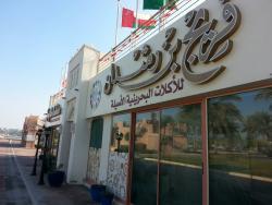 Freej Bin Rashdan