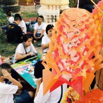 Wat Park Our