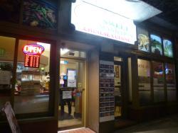 Sweet Mandarin Restaurant