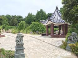 Isesaki Shimin no Mori Park