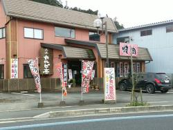 Tambagyu Ichinari, Ayabe