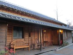 Guest House Obuse