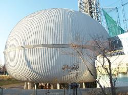 Tamarokuto Science Center