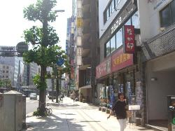 Nakau, Hiroshima Noboricho