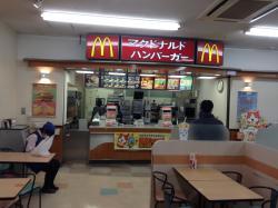McDonald's Yahagi Piago