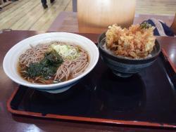 Yoshinoya Kakegawa Pa Downline