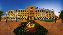 Helnan Dreamland Hotel