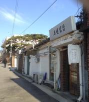 Chosun Gimbap