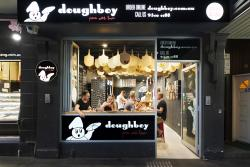 Doughboy Pizza - Surry HIlls