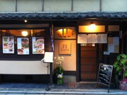 Kyoya Cafe Hana