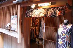 Pagong Gion Store