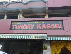 ‪Tunday Kababi‬