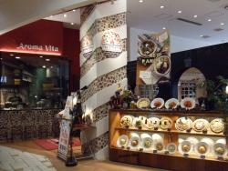 Aroma Vita, Aeon Mall Hanyu