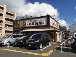 Marugame Seimen Mikagetsukamachi