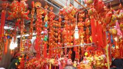 Tai Yuen Street Market