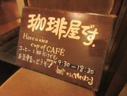 Kafepeshawaru