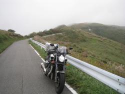 Ogawa Ridge