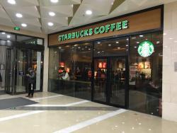 Starbucks (ShiJi HongYuan)