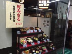 Nishimuraya Yours