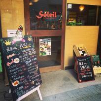 Satsuma Bar Soleil