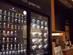 Nana's Greentea Ion Mall Habu