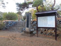 Sukegawa-Joseki Park