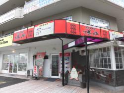 Okonomiyaki Hakata