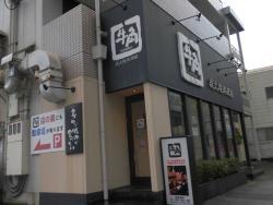 Gyukaku Matsue Agenogi